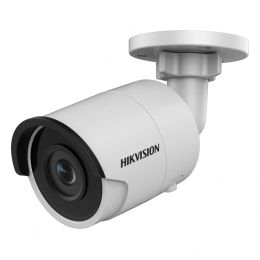 IP камера Hikvision DS-2CD2045FWD-I (2,8 ММ) 4 Мп Ethernet, PoE