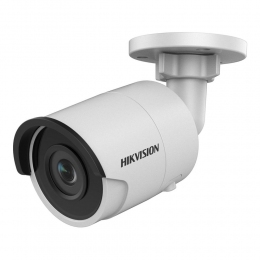 IP камера Hikvision DS-2CD2043G0-I (4 ММ) 4 Мп Ethernet, PoE