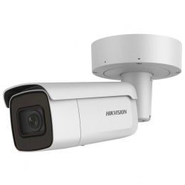 IP камера Hikvision DS-2CD7A26G0/P-IZS (8-32 мм) 2 Мп ANPR, Ethernet, PoE